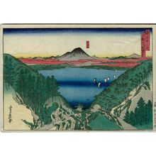 Hasegawa Sadanobu I: Looking toward the Lake from the Top of Mount Hiei (Hieizan sanjô yori kosui o nozomu), from the series Famous Places in the Capital (Miyako meisho no uchi) - Museum of Fine Arts