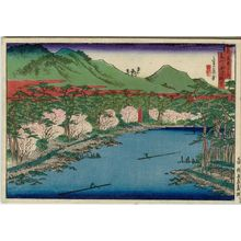 代長谷川貞信: Panoramic View of Arashiyama from the Triple Teahouse (Arashiyama Sangenjaya yori chôbô), from the series Famous Places in the Capital (Miyako meisho no uchi) - ボストン美術館