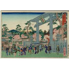 代長谷川貞信: The Great Torii Gate of the Gion Shrine (Gion ô-torii), from the series Famous Places in the Capital (Miyako meisho no uchi) - ボストン美術館