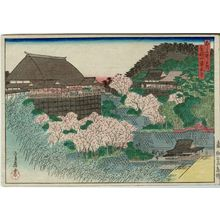 代長谷川貞信: Kiyomizu-dera Temple on Mount Otowa (Otowayama Kiyomizudera), from the series Famous Places in the Capital (Miyako meisho no uchi) - ボストン美術館