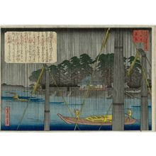 代長谷川貞信: True View of the Mouth of the Aji River (Kawaguchi no shinkei), from the series One Hundred Views of Osaka (Naniwa hyakkei no uchi) - ボストン美術館