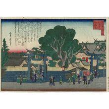 代長谷川貞信: Mitsu Hachiman-gû Shrine, from the series One Hundred Views of Osaka (Naniwa hyakkei no uchi) - ボストン美術館