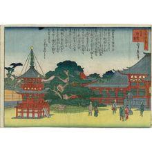 代長谷川貞信: Temple at the Sumiyoshi Shrine (Sumiyoshi Shingû-ji), from the series One Hundred Views of Osaka (Naniwa hyakkei no uchi) - ボストン美術館