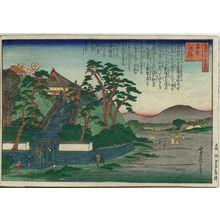 代長谷川貞信: Yasui Tenjin Shrine, from the series One Hundred Views of Osaka (Naniwa hyakkei no uchi) - ボストン美術館