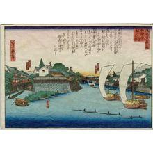 代長谷川貞信: View to the East from Kappa Island (Kappajima yori higashi o nozomu), from the series One Hundred Views of Osaka (Naniwa hyakkei no uchi) - ボストン美術館