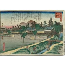 代長谷川貞信: Official Storehouses at Nanbamura (Nanbamura onkura), from the series One Hundred Views of Osaka (Naniwa hyakkei no uchi) - ボストン美術館