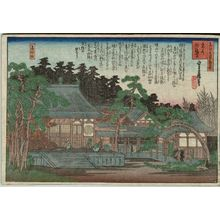 代長谷川貞信: Unsui Hôfuki-ji Temple, from the series One Hundred Views of Osaka (Naniwa hyakkei no uchi) - ボストン美術館