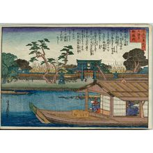 代長谷川貞信: The Temporary Shrine of the Tenman-gû (Tenman-gû otabisho), from the series One Hundred Views of Osaka (Naniwa hyakkei no uchi) - ボストン美術館