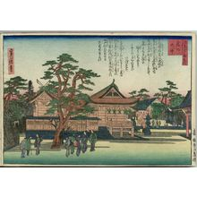 代長谷川貞信: Tsuyu no Tenjin Shrine, from the series One Hundred Views of Osaka (Naniwa hyakkei no uchi) - ボストン美術館