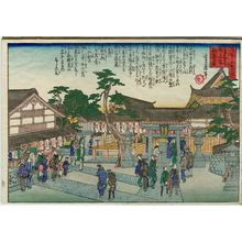 Hasegawa Sadanobu I: Morning Visit to the Myôken Shrine at Jian-ji Temple (Jian-ji Myôken-gû asamairi no zu), from the series One Hundred Views of Osaka (Naniwa hyakkei no uchi) - Museum of Fine Arts