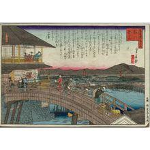 代長谷川貞信: Crab Island at Tsukiji (Tsukiji Kanijima), from the series One Hundred Views of Osaka (Naniwa hyakkei no uchi) - ボストン美術館