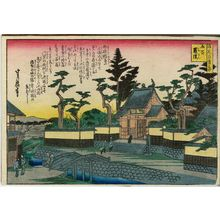 Hasegawa Sadanobu I: The Temple of the Five Hundred Arhats (Gohyaku rakan), from the series One Hundred Views of Osaka (Naniwa hyakkei no uchi) - Museum of Fine Arts