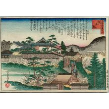 代長谷川貞信: Plum Garden (Ume yashiki), from the series One Hundred Views of Osaka (Naniwa hyakkei no uchi) - ボストン美術館
