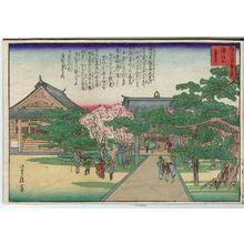 代長谷川貞信: Shrine of Gangiten at Urae (Urae no Shôten), from the series One Hundred Views of Osaka (Naniwa hyakkei no uchi) - ボストン美術館