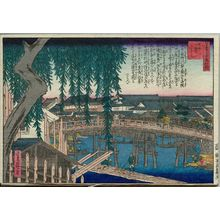 Hasegawa Sadanobu I: Yotsubashi Bridge, from the series One Hundred Views of Osaka (Naniwa hyakkei no uchi) - Museum of Fine Arts