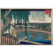 代長谷川貞信: Yotsubashi Bridge, from the series One Hundred Views of Osaka (Naniwa hyakkei no uchi) - ボストン美術館