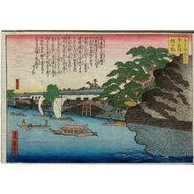 代長谷川貞信: The Octopus Pine at Nakanoshima (Nakanoshima Tako no matsu), from the series One Hundred Views of Osaka (Naniwa hyakkei no uchi) - ボストン美術館