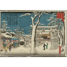 Hasegawa Sadanobu I: Snow at the Hirota Shrine (Hirota-sha yuki [no] kei), from the series One Hundred Views of Osaka (Naniwa hyakkei no uchi, here written Naniwa hyakkei no naka) - Museum of Fine Arts