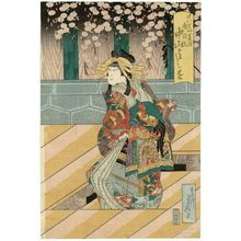 代長谷川貞信: Actor Nakayama Yoshio, formerly Nanshi, as the Courtesan Hishigaki - ボストン美術館