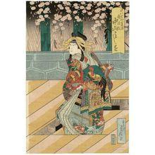 Hasegawa Sadanobu I: Actor Nakayama Yoshio, formerly Nanshi, as the Courtesan Hishigaki - Museum of Fine Arts