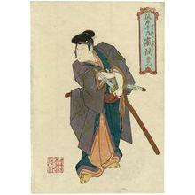 Hasegawa Sadanobu I: Actor Arashi Rikan as Kajiwara Heiji - Museum of Fine Arts