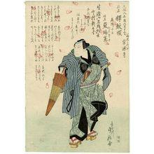 代長谷川貞信: Memorial Portrait of Actor Arashi Rikan II - ボストン美術館