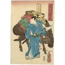 Hasegawa Sadanobu I: Actor Ichikawa Danzô V as Sanshichirô Nobutaka - Museum of Fine Arts