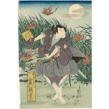 Hasegawa Sadanobu I: Actor Arashi Rikan II as Sasahara Hayato - Museum of Fine Arts