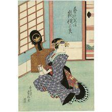 Hasegawa Sadanobu I: Actor Arashi Tokusaburô as the Geisha (Geiko) Iroha - Museum of Fine Arts