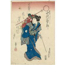 Hasegawa Sadanobu I: Actor Nakamura Tomijûrô as the Monkey Trainer Koyoshi - Museum of Fine Arts