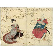 Hasegawa Sadanobu I: Actors Nakamura Tamasuke I as Monogusa Tarô (R) and Nakamura Utaemon IV as Sanza's wife Kazuraki (L) - Museum of Fine Arts