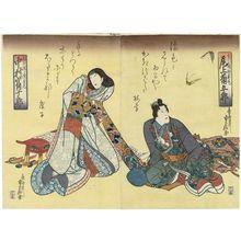 Hasegawa Sadanobu I: Actors Onoe Kikugorô III as Yoshida Matsumaemaru (R) and Nakamura Tomijûrô II as Hanako, later the nun Seigen (L) - Museum of Fine Arts