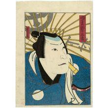 代長谷川貞信: Actor as Sankichi - ボストン美術館