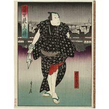 Hasegawa Sadanobu I: Actor - Museum of Fine Arts