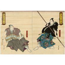 Hasegawa Sadanobu I: Actors - Museum of Fine Arts
