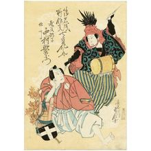 代長谷川貞信: Actor Nakamura Utaemon IV as an Echigo Lion Dancer (Echigo jishi) and a Palace Servant (Jichô), from the series Renowned Dance of Seven Changes (Onagori shosagoto nanabake no uchi) - ボストン美術館