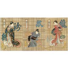 代長谷川貞信: Actors Bandô Jutarô I as Lady Iwafuji (R), Nakamura Tomijûrô II as the Servant Ohatsu (C), and Mimasu Gennosuke I as Chûrô Onoe (L) - ボストン美術館