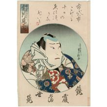 代長谷川貞信: Actor Jitsukawa Enzaburô I as Hotei Ichiemon - ボストン美術館