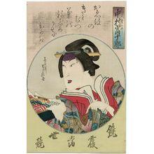 Hasegawa Sadanobu I: Actor Nakamura Tomijûrô II as the wet nurse Shigenoi - Museum of Fine Arts