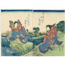 Gochôtei Sadahiro: Actors Nakayama Shinan and Arashi Mitsugorô as Spirits of Mandarin Ducks (Oshidori no seirei) - ボストン美術館