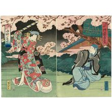 Gochôtei Sadahiro: Actors Kataoka Gadô (R) and Nakamura Tomijûrô as the Ghost of Segawa (L) - Museum of Fine Arts