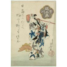 Gochôtei Sadahiro: Actor Jitsukawa Ensaburô - ボストン美術館