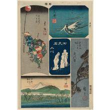 歌川広重: No. 8: Arai, Shirasuka, Futagawa, Yoshida, Goyu, from the series Cutout Pictures of the Tôkaidô Road (Tôkaidô harimaze zue) - ボストン美術館