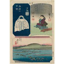 歌川広重: No. 6: Shimada, Kanaya, Nissaka, from the series Cutout Pictures of the Tôkaidô Road (Tôkaidô harimaze zue) - ボストン美術館