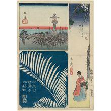 歌川広重: No. 2: Kawachi, Settsu, and Izumi Provinces, from the series Cutout Pictures of the Provinces (Kunizukushi harimaze zue) - ボストン美術館