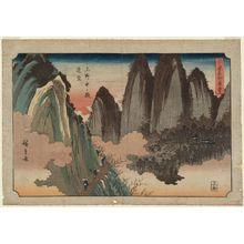 歌川広重: Distant View of Naka-no-take in Kôzuke Province (Kôzuke Naka-no-take enbô), from the series Famous Views of the Kantô Region (Kantô meisho zue) - ボストン美術館
