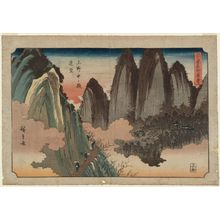 Utagawa Hiroshige: Distant View of Naka-no-take in Kôzuke Province (Kôzuke Naka-no-take enbô), from the series Famous Views of the Kantô Region (Kantô meisho zue) - Museum of Fine Arts