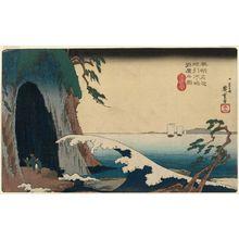 歌川広重: The Cave at Enoshima in Sagami Province (Sôshû Enoshima iwaya no zu), from the series Famous Places in Our Country (Honchô meisho) - ボストン美術館