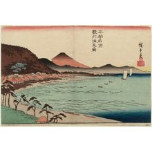 Utagawa Hiroshige: Kiyomigaseki in Suruga Province (Sunshû Kiyomigaseki), from the series Famous Places in Our Country (Honchô meisho) - Museum of Fine Arts