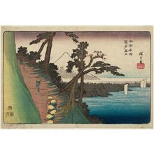 Utagawa Hiroshige: Mount Fuji from Satta (Satta Fuji), from the series Famous Places of Our Country (Honchô meisho) - Museum of Fine Arts